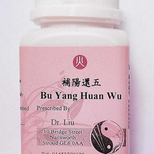 Bu Yang Huan 2a acupuncture.guru Nailsworth Glos
