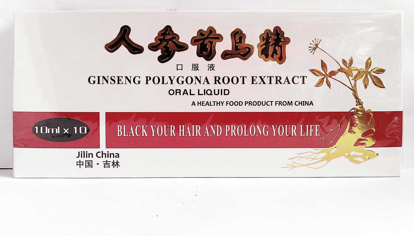 ginseng polygona root 2 phials acupuncture.guru Nailsworth Glos